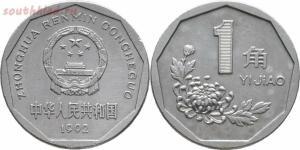 Легенды в монетах - 4045_00004103a00_c.jpg