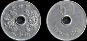 Легенды в монетах - 196950Yen.jpg