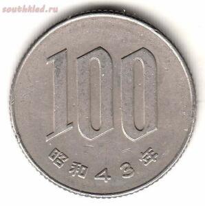 Легенды в монетах - good-7149-1.jpg