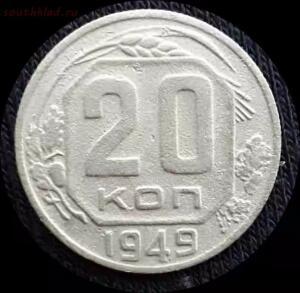 [Продам] Средство для чистки медно-никелевых монет - IMG_20181114_094757.jpg