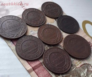[Продам] 8 монет империи - IMG_20181114_110513.jpg