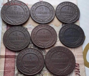 [Продам] 8 монет империи - IMG_20181114_110523.jpg