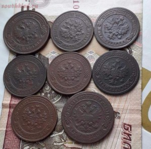 [Продам] 8 монет империи - IMG_20181114_110530.jpg