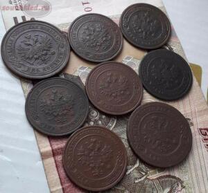 [Продам] 8 монет империи - IMG_20181114_110539.jpg
