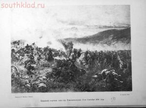 Кавказский корпус боевые подвиги - 2q_AE_yqrYY.jpg