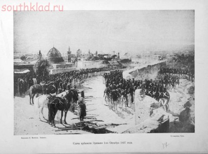 Кавказский корпус боевые подвиги - CjRJUzXK_i4.jpg