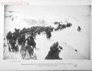 Кавказский корпус боевые подвиги - fmYiWflznxo.jpg