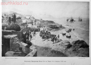 Кавказский корпус боевые подвиги - pKndhunBdv0.jpg