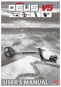 Книга-справочник по XP Deus - screenshot_5594.jpg