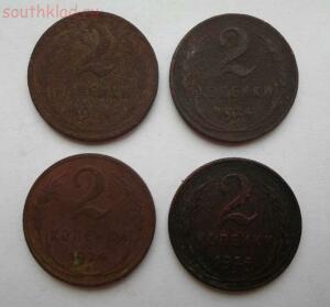 2 коп 1924 года гладкий гурт-2шт бонусы до 18.01 до 20-00 - SAM_0552.JPG