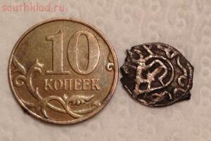 Необходима помощь в определении монеты - IMG_4569.jpg