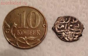 Необходима помощь в определении монеты - IMG_4570.jpg