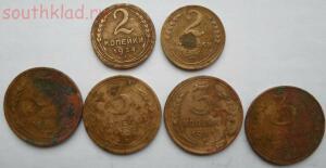 лот советской бронзы 1932-49 гг до 24.01 до 20-00 - SAM_0570.JPG