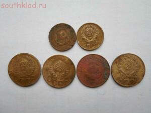 лот советской бронзы 1932-49 гг до 24.01 до 20-00 - SAM_0571.JPG