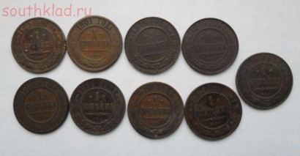 Погодовка 1 коп 1901-1916 гг до 25.01 до 20-00 - SAM_0572.JPG