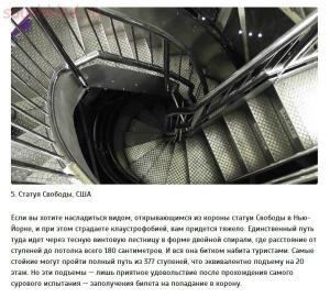 Самые жуткие лестницы в мире - -MY6UKC72Nc.jpg