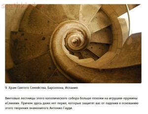 Самые жуткие лестницы в мире - oASl4Cfin14.jpg