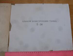 Эстафета раритетов - P1630910.JPG