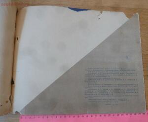 Эстафета раритетов - P1630935.JPG