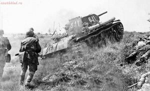 Великая Отечественная война 1941-1945 годов. В 12 томах. - kurskaya.jpg