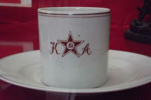 Музей города К.-Каменск-Шахтинский - DSCF517.jpg