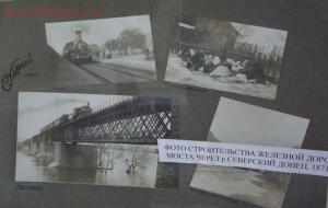 Музей города К.-Каменск-Шахтинский - DSCF5156.jpg