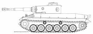 Рождение Тигра - 2.jpg
