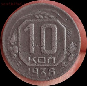 [Продам] Средство для чистки медно-никелевых монет - IMG_20190107_140601.jpg