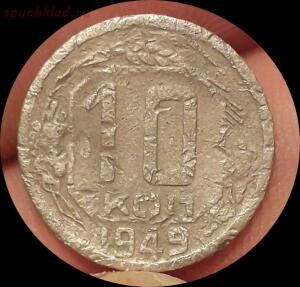 [Продам] Средство для чистки медно-никелевых монет - IMG_20190109_215305.jpg