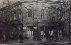 Музей города К.-Каменск-Шахтинский - DSCF5171.jpg
