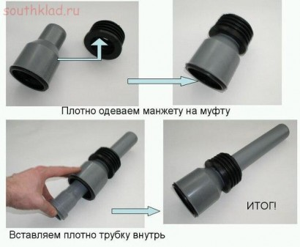 Катушка Тесла из хозяйственных материалов - 51g82_IyVUk.jpg