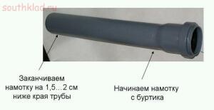 Катушка Тесла из хозяйственных материалов - W9uH7rz2cLM.jpg