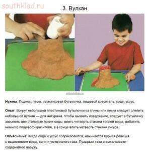 8 крутых научных экспериментов для детей. - clXUhejiKxg.jpg