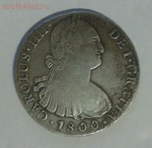 определение монеты. - 1422215687487_0.jpg