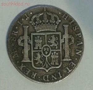 определение монеты. - 1422215687487_1_2.jpg