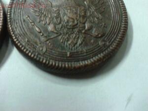 Обсуждение методов чистки монет - к5.jpg