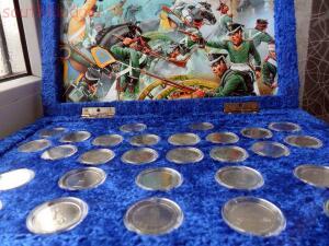 Оформление,хранение монет. - 7.JPG