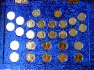 Оформление,хранение монет. - 8.JPG