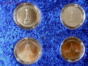 Оформление,хранение монет. - 11.JPG