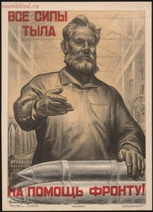 Советский тыл в годы войны - 1544628405166529448.jpg