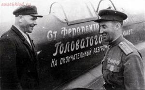 Советский тыл в годы войны - 1547790017124936622.jpg