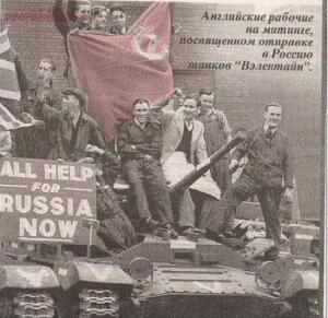 Советский тыл в годы войны - 1548265505198956566.jpg