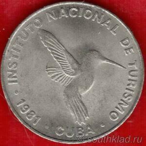 Легенды в монетах - 12256300682b.jpg