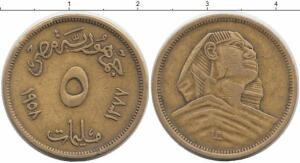 Легенды в монетах - 1236128b.jpg