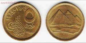 Легенды в монетах - screenshot_5868.jpg