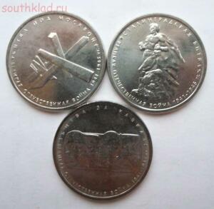 5 руб 2014 1-й комп. из 3-х монет из серии 70 лет Победы - SAM_0594.JPG