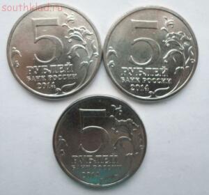 5 руб 2014 2-й комп. из 3 монет из серии 70 лет Победы - SAM_0593.JPG
