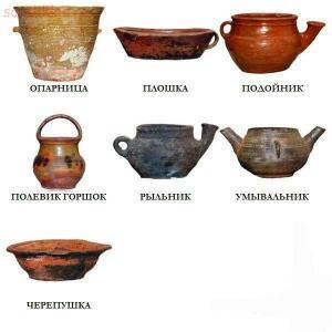 Немного о керамике... - jgcH36Q-kAM.jpg