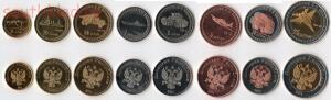 Деньги ЛНР и ДНР - Деньги ДНР и ЛНР.jpg