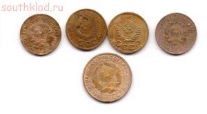1 и 2 копейки 1928-1953 гг до 13.02 до 20-00 - 2 коп-1.jpg